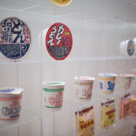 Yokohama's Museum of Cup Noodles