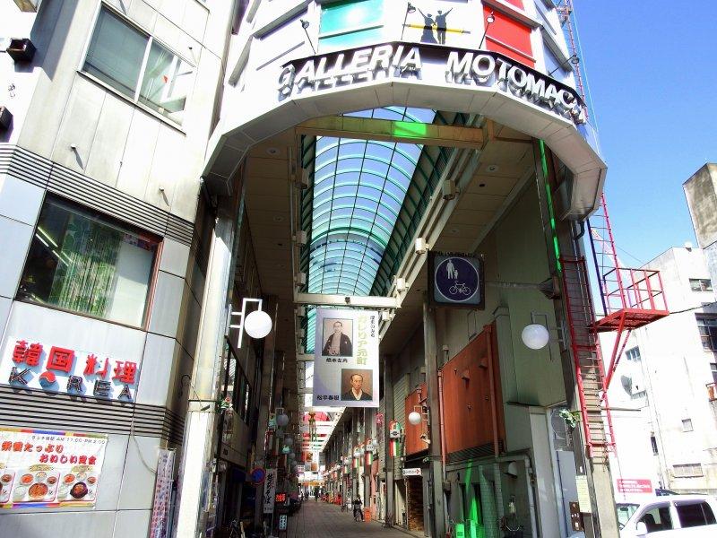 후쿠이의 갤러리아 모토마치 쇼핑 거리