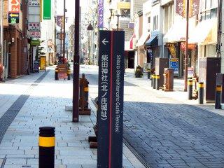 Cột chỉ đường đến đền Shibata tại di tích thành Kitano-Sho