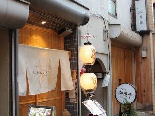 ブルゴーニュワインバーが京町家の雰囲気である。そそられる店構えだ
