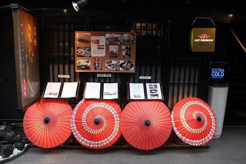 店の料理の程度は別として、外観の飾りはいかにも京都の雰囲気が出ている
