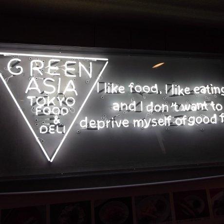 Green Asia, Roppongi