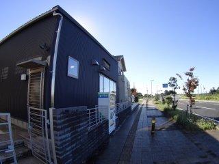 Yokodai, Tsukuba-mirai