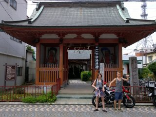 Little temple near Sakanacho a nice shopping district with a lot of independent shops.