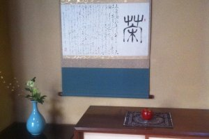 Simple decorations in the tea room aids contemplation in the tea ceremony