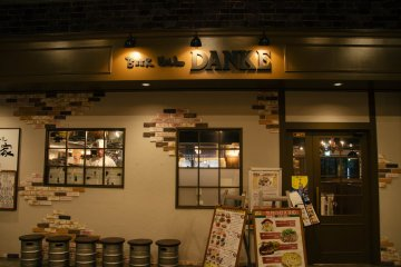 <p>Beer Hall Danke&#39;s&nbsp;front design is very inviting with its cool looking beer kegs in front.&nbsp;</p>