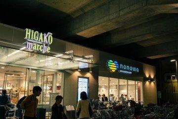 <p>Higako Marche grocery.</p>