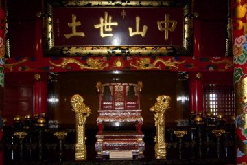 The seat of power: inside the Seiden