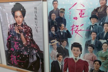 <p>Examples of dramas filmed here</p>