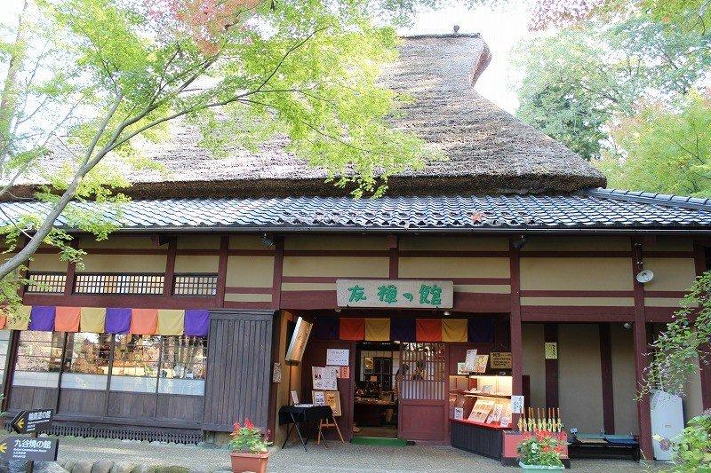 「友禅の館」は、福井県池田町魚見梅田家を移築したもの。明治初期、1875年ころの築