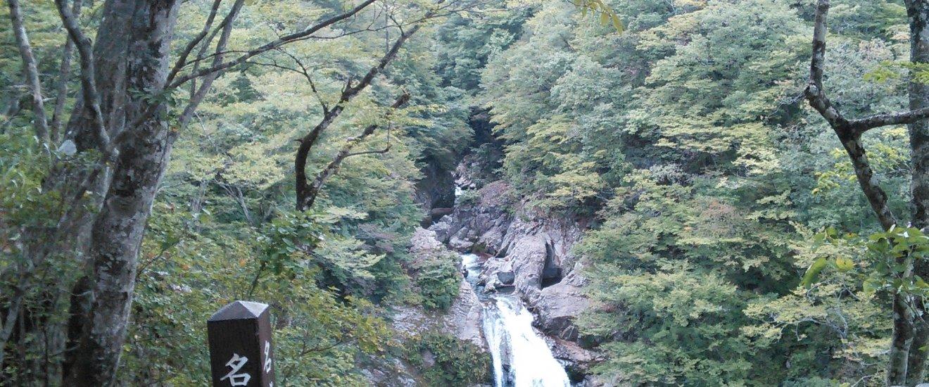 Indahnya air terjun Akiu dilihat daritempat observasi di belakang kuil
