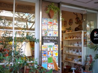 Colorful ceramics in Girasole