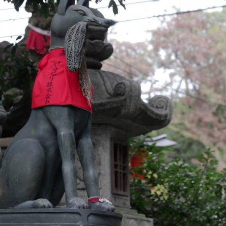 ศาลเจ้าฟุชิมิ อินะริ