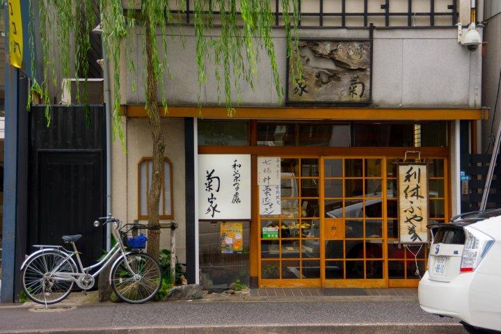 Kikuya, Aoyama