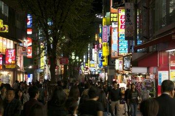 Tokyo Momen: Shinjuku