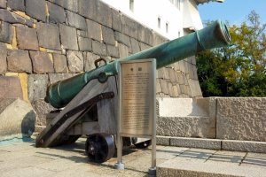 A Signal Gun or Noon Marker is an ancient muzzle-loading cannon