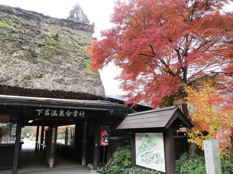 <p>The entrance gate to Gero Onsen&#39;s Gassho&nbsp;Folk Village</p>
