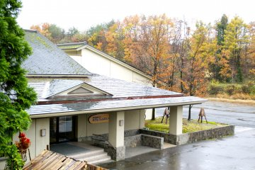 <p>Hotel Wellness Yokoteji is surrounded by a beautiful forest</p>