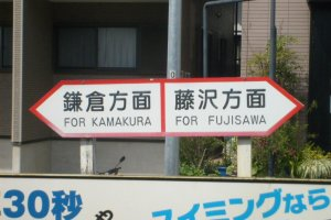 A single line means a simple sign suffices at Ishigami station