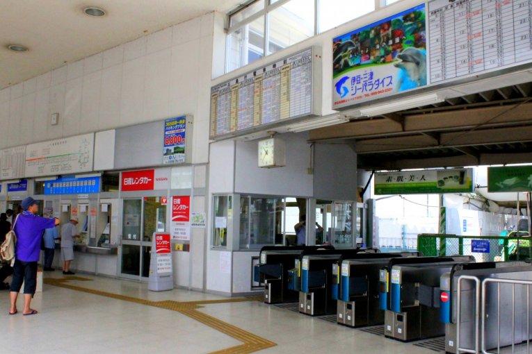 Quanh ga Shuzenji ở thành phố Izu