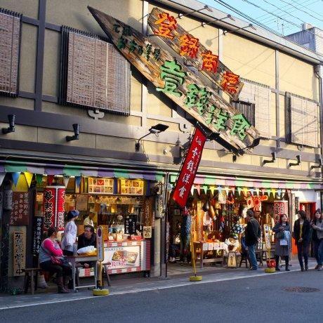 Taste the Famous Issen Yoshoku