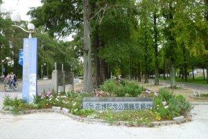 Công viên Tsurumi Ryokuchi