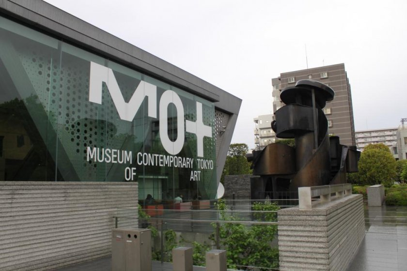 A Day At Tokyo S Contemporary Art Museum Koto Tokyo