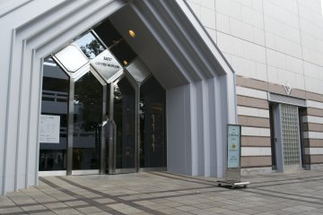 <p>The UCC Coffee Museum in Kobe</p>