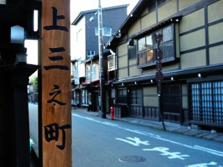 Kami-sanno Machi is designated as an important traditional building preservation area