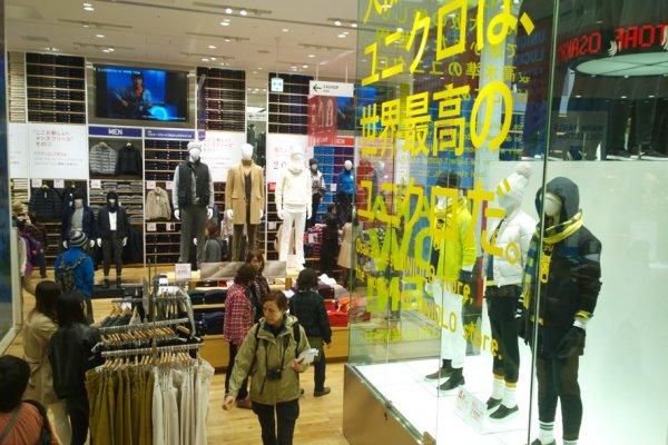 UNIQLO OSAKA :The World's Best UNIQLO Store ที่เพิ่งเปิดสดๆ ร้อนๆ เมื่อวันที่ 31 ต.ค. 57 (2014) ที่ผ่านมานี่เอง