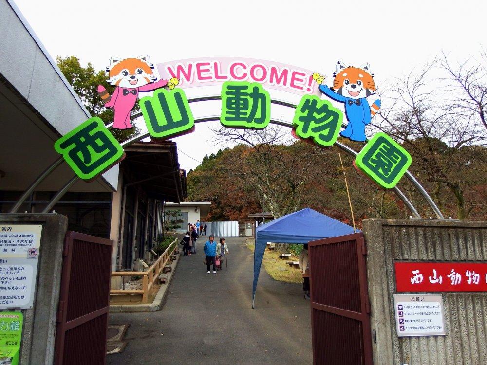 Entrée (gratuite) du zoo Nishiyama