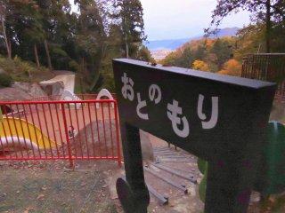 ป้ยเขียนบอกว่า Oto-no Mori (ป่าแห่งเสียง) ฉันไม่รู้ว่าันคืออะไรกัน