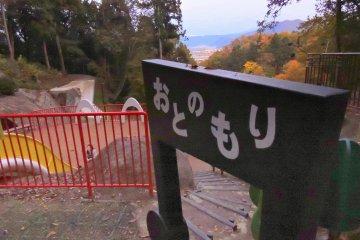 표지판에는 오토노모리(소리의 숲)라고 쓰여 있다.무슨 뜻인지 모르겠어!
