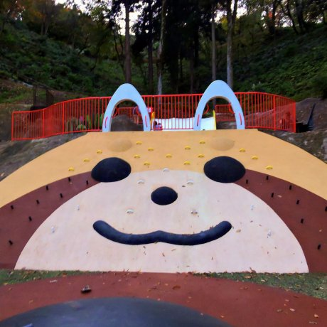 Panda Land di Taman Nishiyama