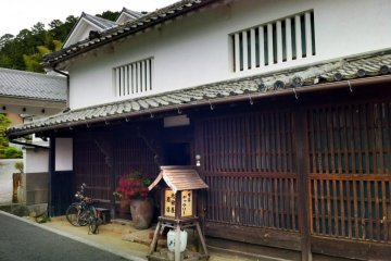 Ikeda-ya Restaurant