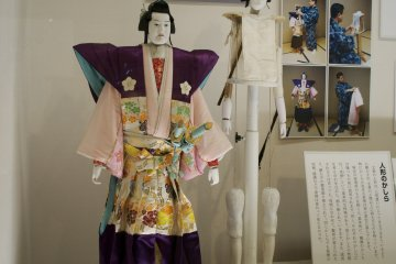 National Bunraku Theater