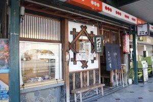 ด้านหน้าร้าน IZUJU SUSHI ซึ่งอยู่ตรงข้ามกับ Yasaka Shrine พอดี)