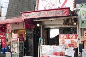 นี่ะหลอุเมะชิน (梅しん) หรือ Kyoto Kraage Umeshin (京都からあげ 梅しん) เจ้าดังแห่งเทรามาฉิ ถึงแม้จะเป็นเพียงร้านเล็กๆ แต่ที่นี่ก็โด่งดัง และถือเป็นสาขาแรกและสาขาต้้นตำรับอีกด้วย