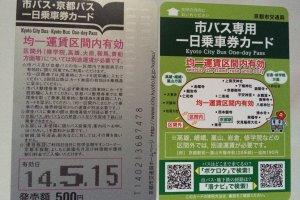 Tiket one-day-pass khusus bus seharga 500 yen yang bisa digunakan seharian