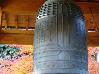 地蔵院の側の鐘