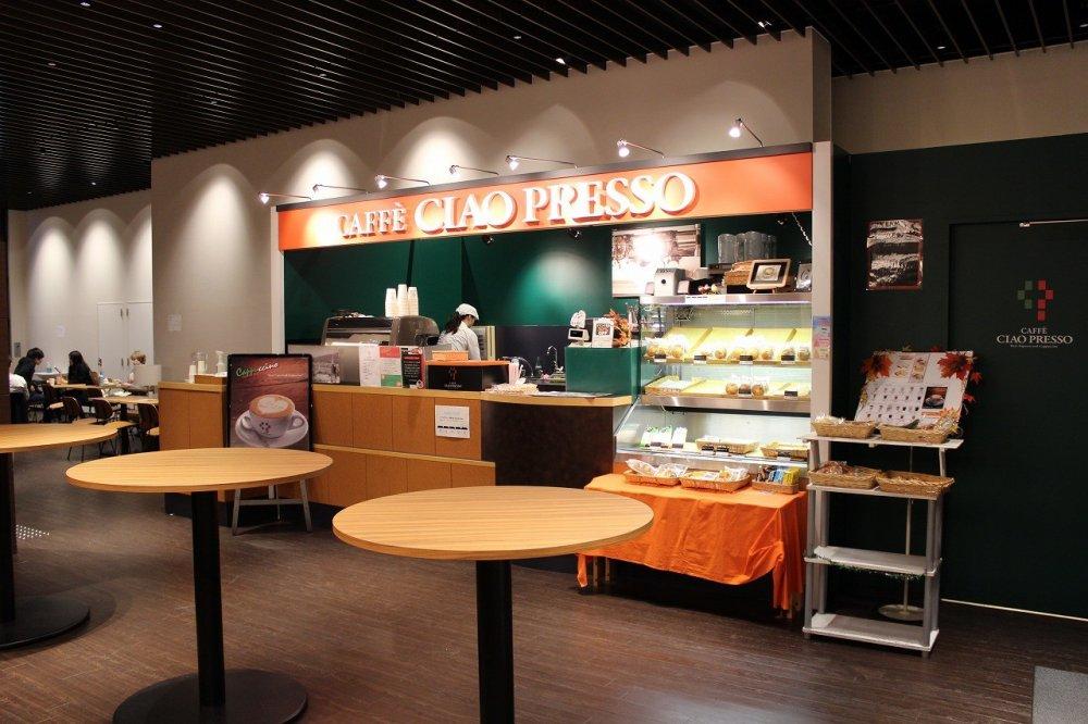 카페 차오프레소