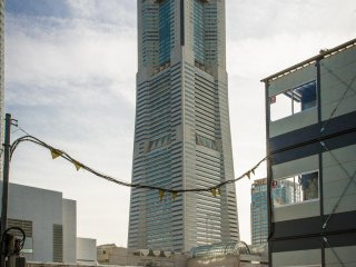 A Land Mark Tower vista de outro ângulo