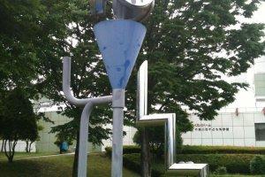 The clock is a piece of modern public art