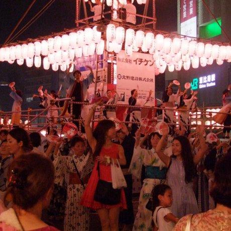 Ebisu's Bon Odori Summer Festival