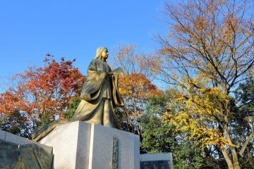 Echizen's Murasaki Shikibu Park