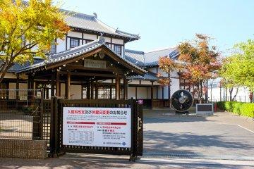 <p>The museum entrance</p>