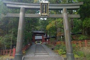 บริเวณทางเข้าศาลเจ้าฟุตะระซาน (Futarasan Shrine)