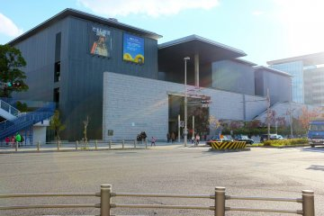 Hyogo Prefectural Museum of Art