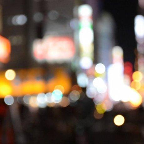 Osaka City Lights at Night