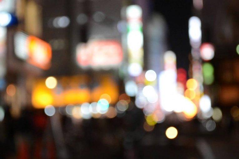 오사카: 밤의 도시 전등
